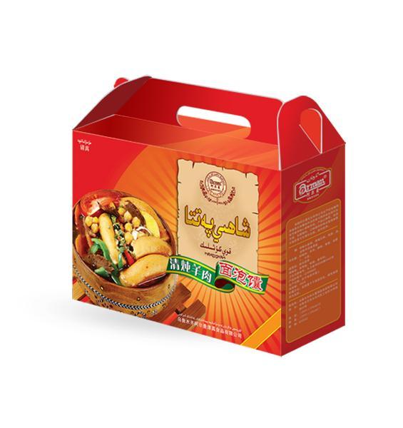 包装 包装设计 设计 食品 565_600